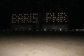 Van'da öğrencilerden Mehmetçiğe koreografili destek